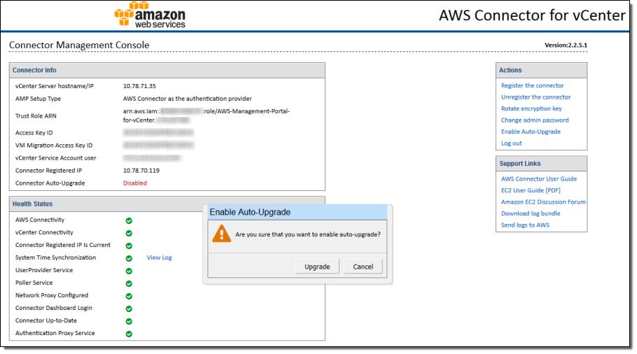 AWS Management Portal for vCenter Update – Auto Upgrades