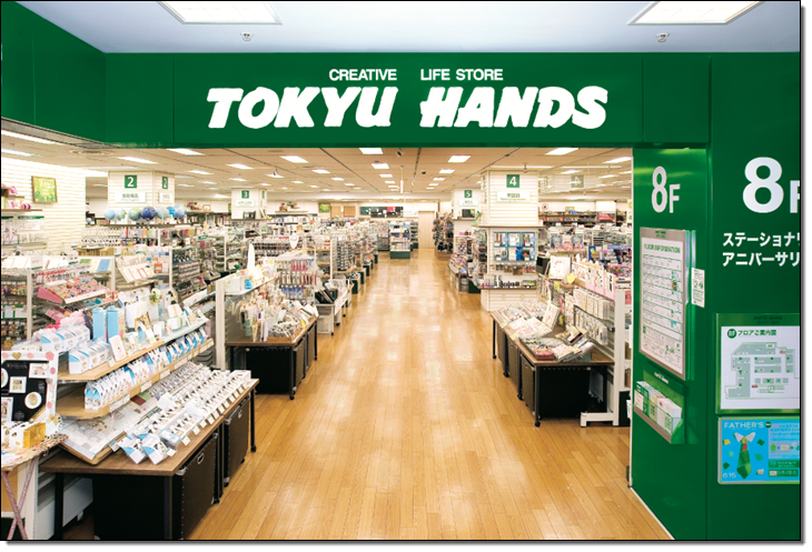 How Tokyu Hands Architected a Cost-Effective Shopping System